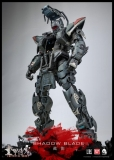 Figurka FullMetal Ghost Shadow Blade - B/3 Collaboration Project Action Figure