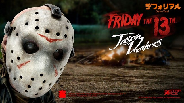 Figurka Jason Voorhees Normal Version - Friday the 13th Defo-Real Series Soft Vinyl Figure