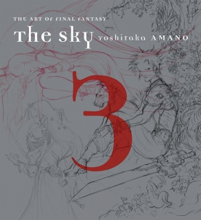 Art Book Sky Art of Final Fantasy Book 3 - Dark Horse